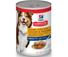 Hill's Science Diet - All Breeds, Adult Dog 7+ Years Old. Savory Stew with Chicken & Vegetables. - Southern Agriculture