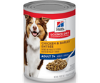 Hill's Science Diet - All Breeds, Adult Dog 7+ Years Old. Chicken & Barley Entree. - Southern Agriculture