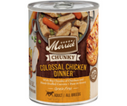 Merrick, Chunky Grain Free - All Breeds, Adult Dog. Colossal Chicken Dinner in Gravy. - Southern Agriculture