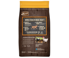 Merrick Grain Free - All Breeds, Adult Dog.  Real Chicken and Sweet Potato Recipe - Southern Agriculture