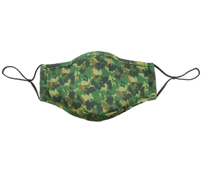 Snoozies Kids Face Coverings (Mask) Camo Design - Southern Agriculture