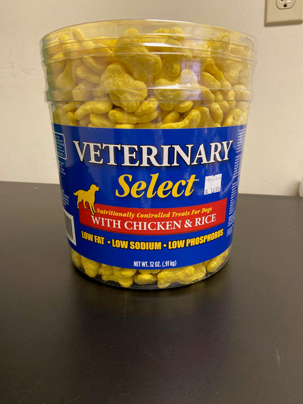 Veterinary Select - Chicken & Rice. Dog Treats.