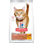 Hill's® Science Diet® Adult Hairball Control Light Dry Cat Food - Southern Agriculture