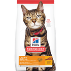 Hill's® Science Diet® Adult Light Dry Cat Food - Southern Agriculture