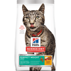 Hill's® Science Diet® Adult Perfect Weight Dry Cat Food - Southern Agriculture