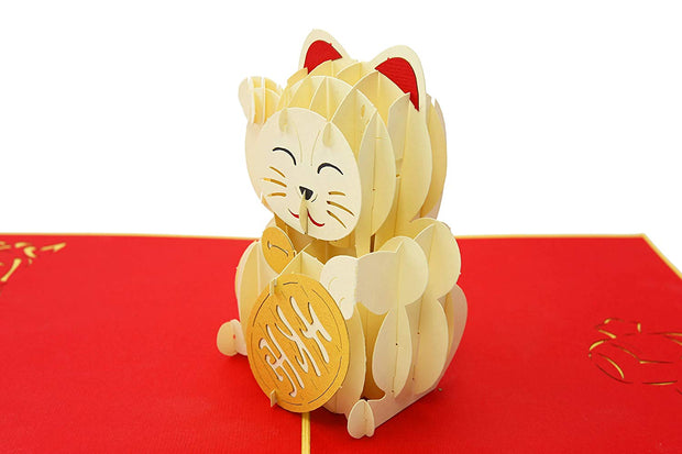 Maneki-Neko Lucky Cat Pop Up Card