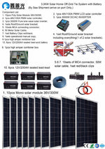 110V 220V 3000W Solar Home off-grid tie systems solar kit by sea 300W Poly solar modules bracket controller battery 48V