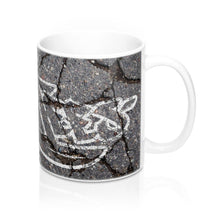 "Load image into Gallery viewer, ""AbuTees"" Brand Coffee Mug"