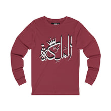 "Load image into Gallery viewer, White 3D Arabic ""Al-Malikah"" (The Queen) Long Sleeve Tee"