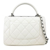 CHANEL Small Trendy CC Flap Bag with Top Handle in Ivory Lambskin - Dearluxe.com