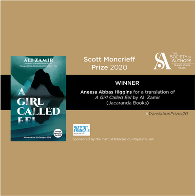 SoA Win for A Girl Called Eel and Translator Aneesa Abbas Higgins