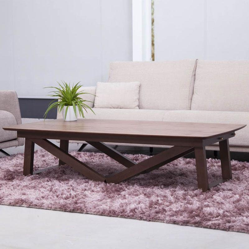 Fama Blue Enya Coffee Table