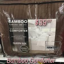 Bamboo Comforter - Arkansas Furniture Mart