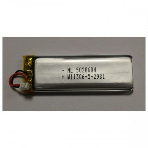 Interphone replacement battery