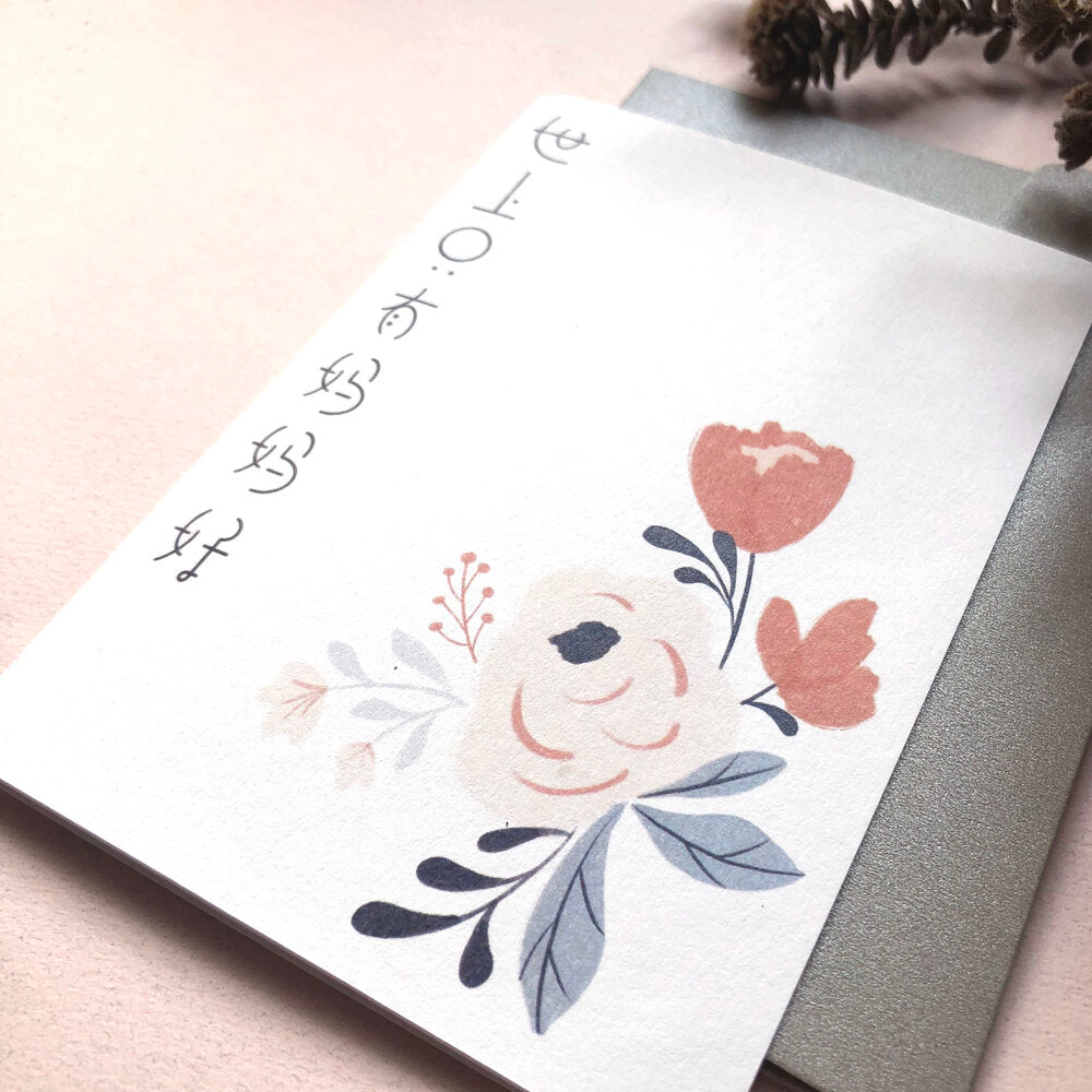 世上只有妈妈好 Floral Card for Mum (by Papercranes Design)