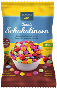 Candy Coated Choc Buttons 125g