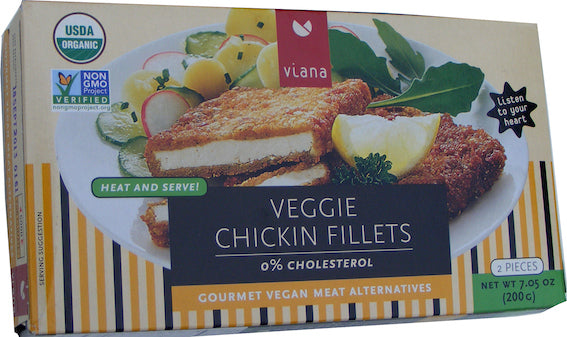 Chicken Fillets 200g (COLD)