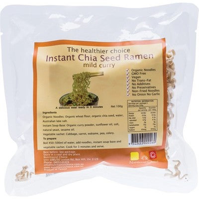 Instant Chia Seed Ramen Mild Curry 100g