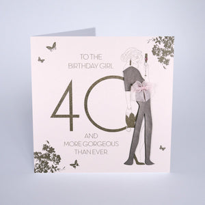 To The Birthday Girl - 40 and More Gorgeous Than Ever - Five Dollar Shake