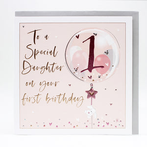 To A Special Daughter  On Your 1st Birthday - Belly Button Designs