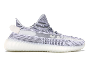 adidas Yeezy Boost 350 V2 Static (Non-Reflective)