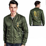 Attack On Titan Bomber Jacket ! - AnimeUltra