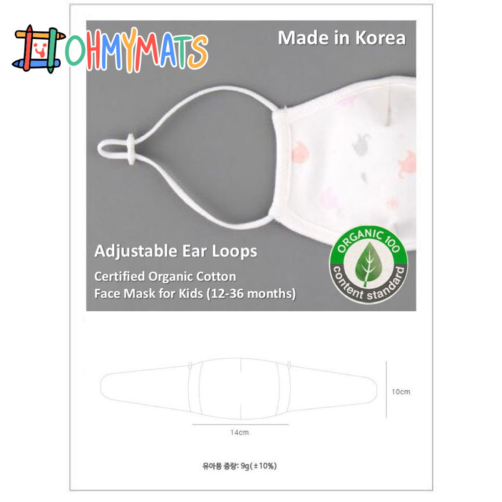 100% Organic Cotton Mask for Kids (12-36 months)