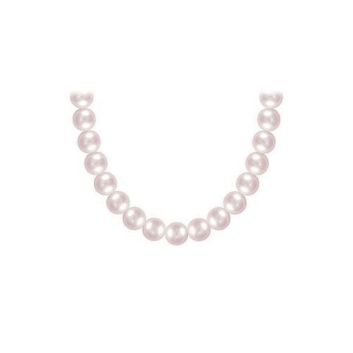 Freshwater Cultured Pearl Necklace : 14K White Gold  8 MM