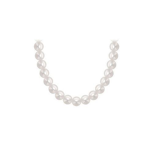 Freshwater Cultured Pearl Necklace : 14K White Gold  6 MM