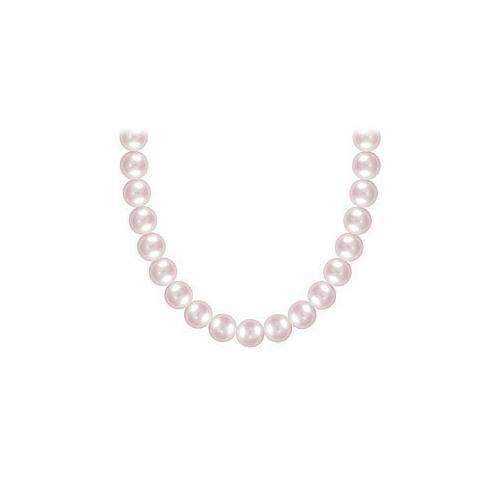Akoya Cultured Pearl Necklace : 14K Yellow Gold  5 MM