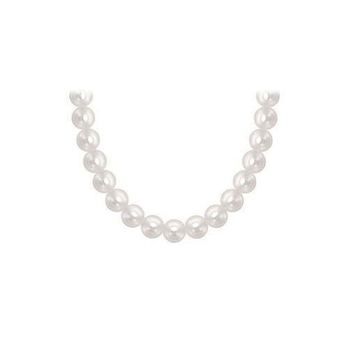 Akoya Cultured Pearl Necklace : 14K Yellow Gold  8 MM