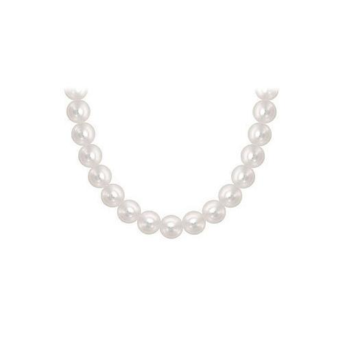 Akoya Cultured Pearl Necklace : 14K Yellow Gold  9 MM