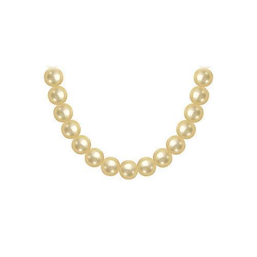 South Sea Pearl Necklace : 18K White Gold  11.00 - 13.00 MM