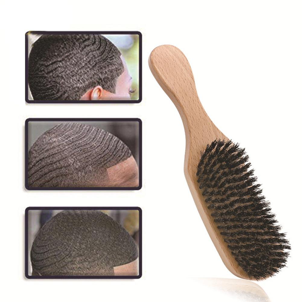 Wave Brush Large Curved