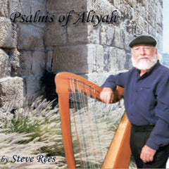 Psalms of Aliyah