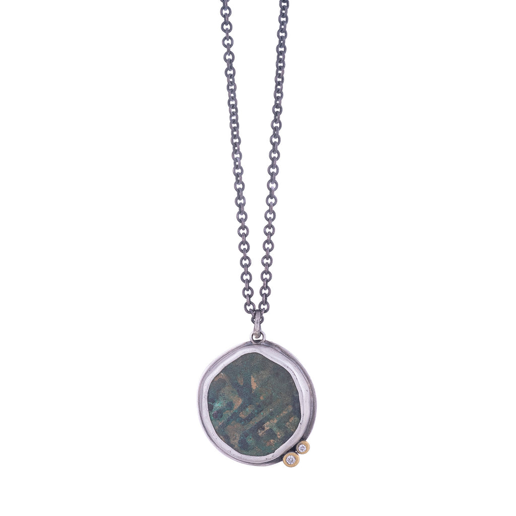 NEW! Vintage Indian Coin Necklace by Ananda Khalsa