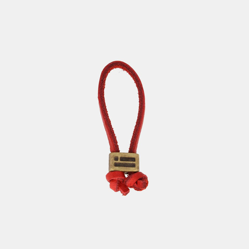 Keychain Magnum Leather Red/Gold