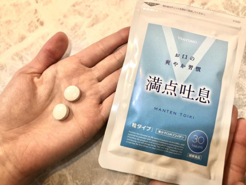 Bad breath care tablet - Manten Toiki from Japan.