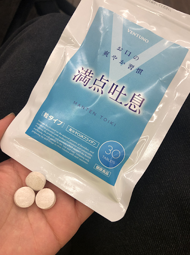 Manten Toiki Breath Care in tablet form