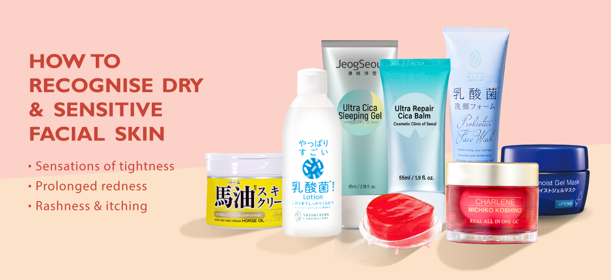 Solution for dry and sensitive skin