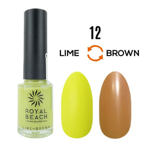 Royal Beach Color Change Nail (8ml) - JLN