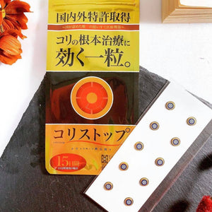 Coristop Acupunture Patch for Face Lifting Anti-Aging & Stiffness Relief (15 days) 针灸贴 (15天) - TEL
