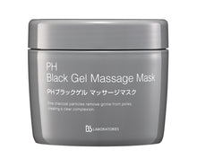 Load image into Gallery viewer, PH Black Gel Massage Mask 按摩凝胶 (290g) - BBL - Japan Premium Malaysia