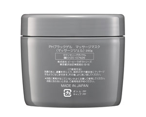 PH Black Gel Massage Mask 按摩凝胶 (290g) - BBL - Japan Premium Malaysia