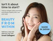 Load image into Gallery viewer, URURU IN ONE MOIST COLLAGEN ANTI-AGING BEAUTY SUPPLEMENT (62 SACHETS) - COL