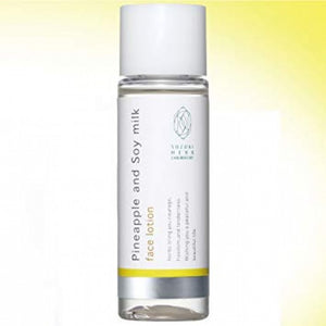 Pineapple Soy Milk Face Lotion (80ml) - SZH