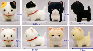 Cute Munchkin ball chain mascot 4pcs in 1 set - KMI