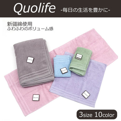 (Pre-order) Made in Japan 100% Cotton High Quality Fluffy Towel - PRE