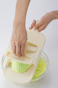Wave series Super Cabbege Slicer - ARN