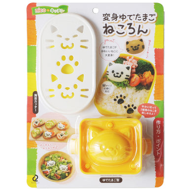 Boiled Egg Shaper Nekoron 【nico kitchen】 - ARN